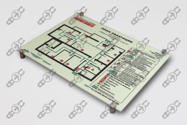 Фотолюминесцентный план эвакуации в оргстекле с держателями