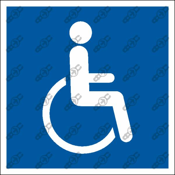 Знак D04 — Доступность для инвалидов в креслах-колясках