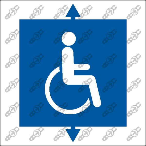 Знак D05 — Лифт для лиц с ограниченными возможностями