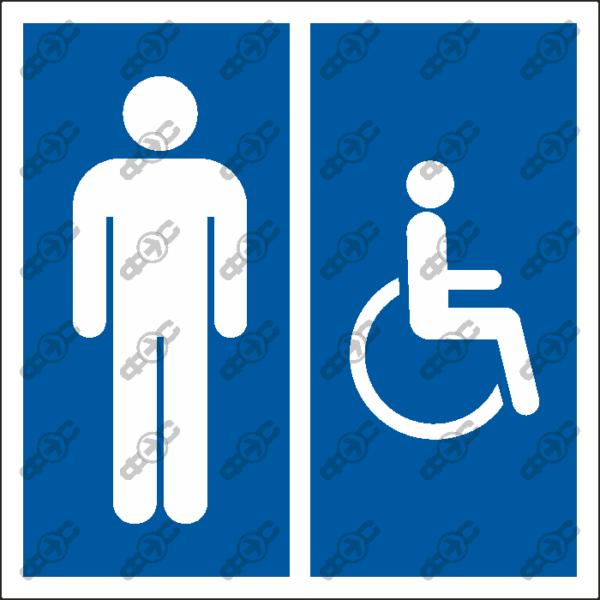 Знак D06 — Мужской туалет для инвалидов