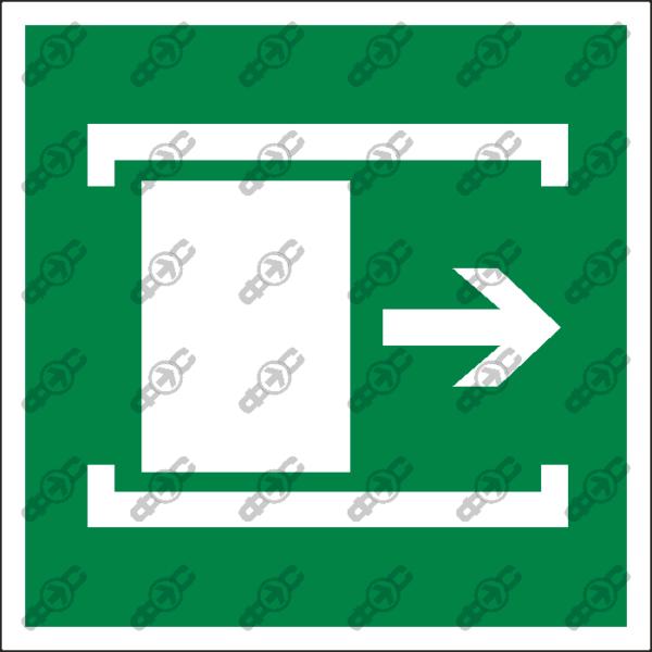 Знак E20 - для открывания сдвинуть
