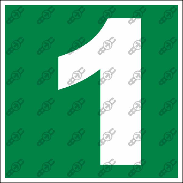 Знак E30 - Единица