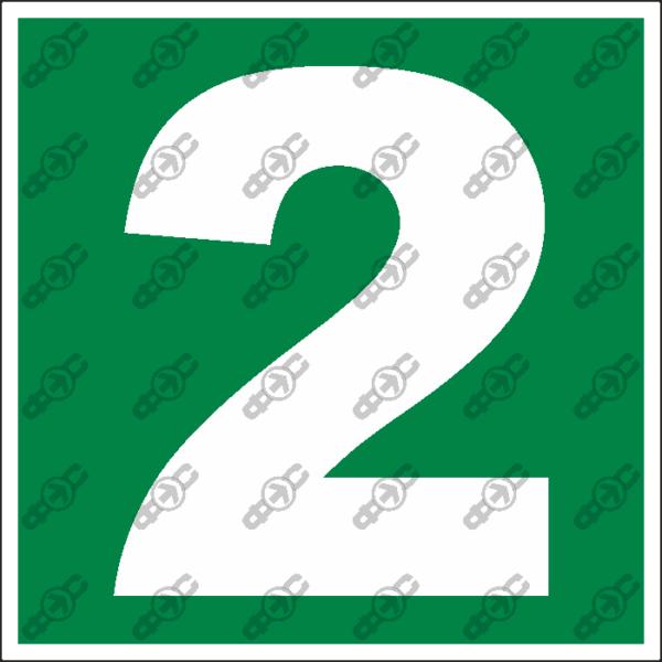 Знак E31 - Двойка