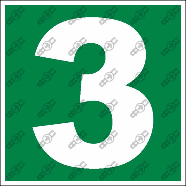 Знак E32 - Тройка