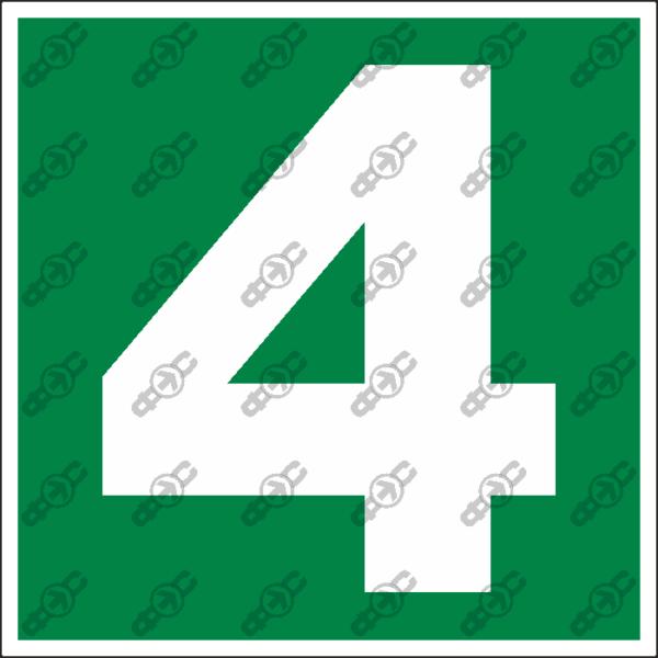 Знак E33 - Четверка