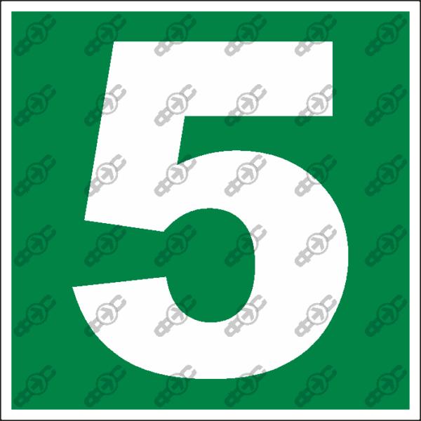 Знак E34 - Пятерка