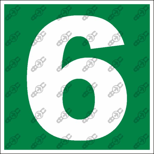 Знак E35 - Шестерка