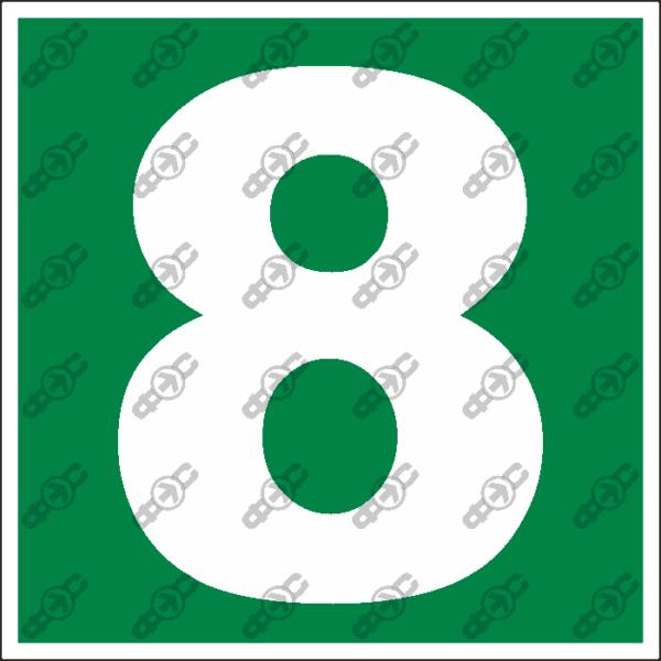 Знак E37 - Восьмерка