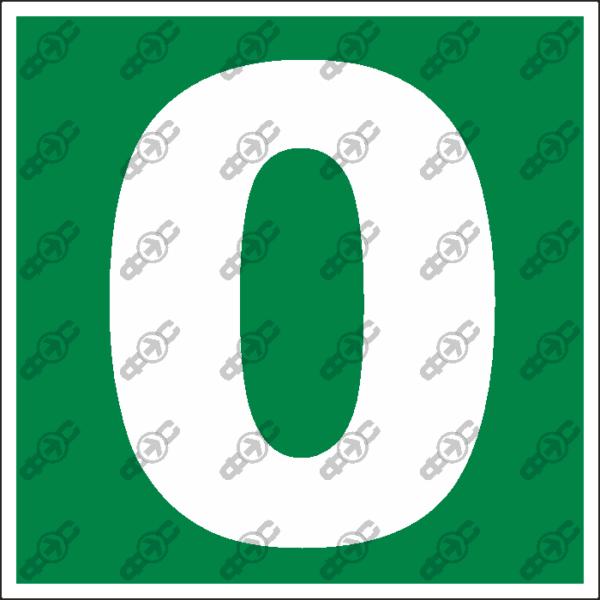 Знак E39 - Ноль