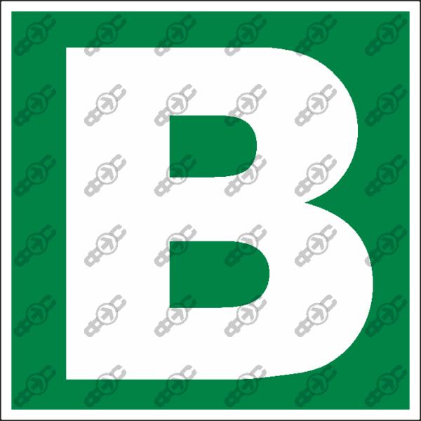 Знак E41 - B