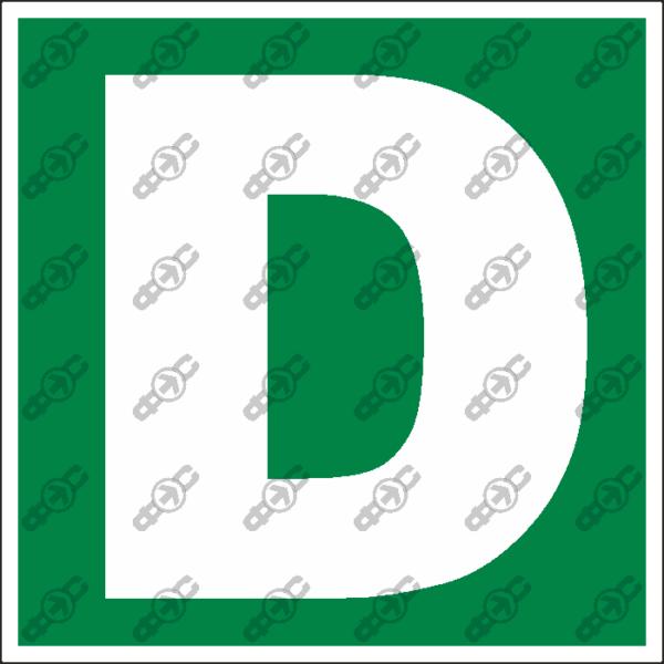 Знак E43 - D