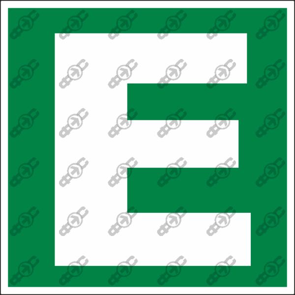 Знак E44 - E