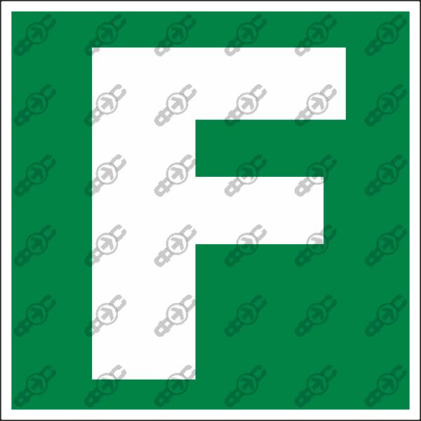 Знак E45 - F