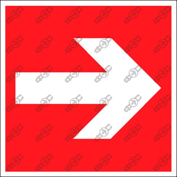 Знак F01-01 - направляющая стрелка