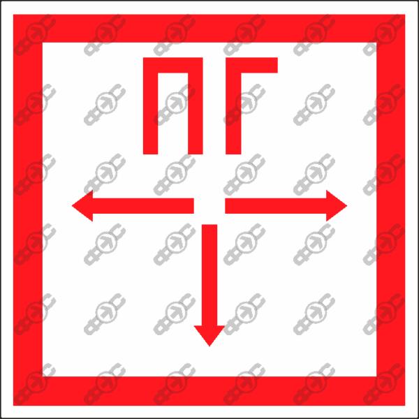 Знак F09 - пожарный гидрант