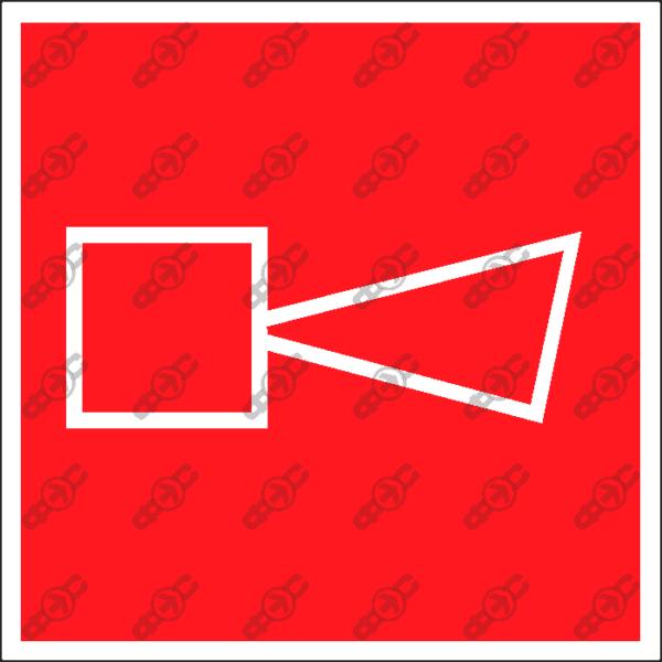 Знак F11 - звуковой оповещатель пожарной тревоги