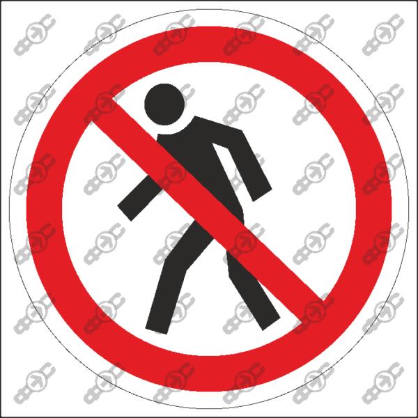 Знак P03 — Проход запрещен
