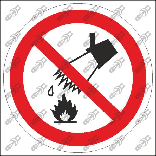 Знак P04 — Запрещается тушить водой