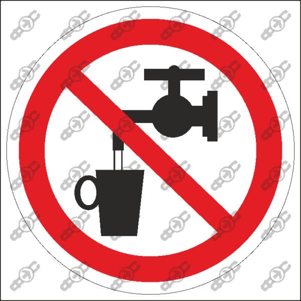 Знак P05 — Запрещается использовать в качестве питьевой воды