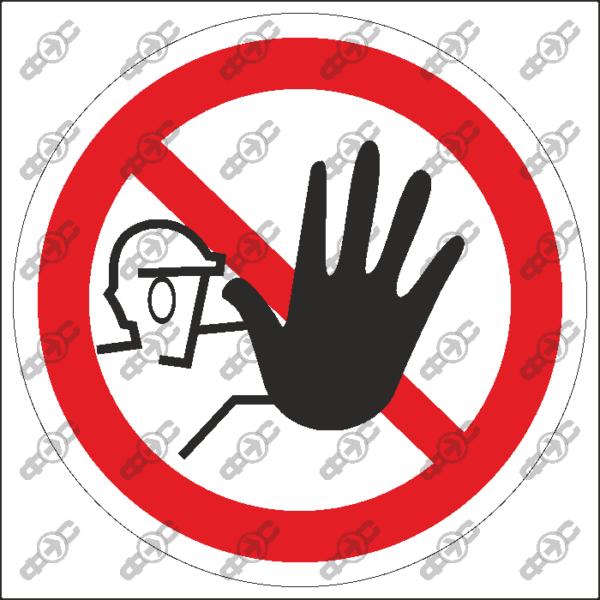 Знак P06 — Доступ посторонним запрещен