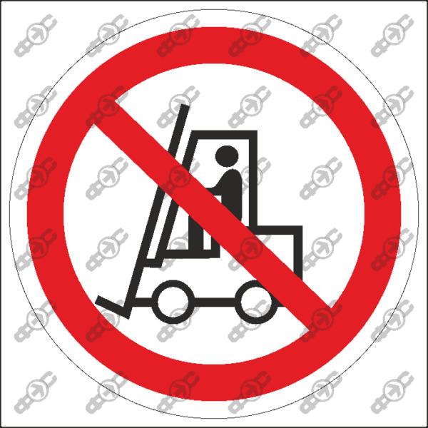 Знак P07 — Запрещается движение средств напольного транспорта