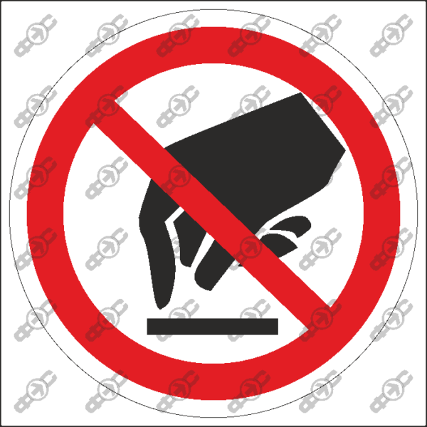 Знак P08 — Запрещается прикасаться. Опасно