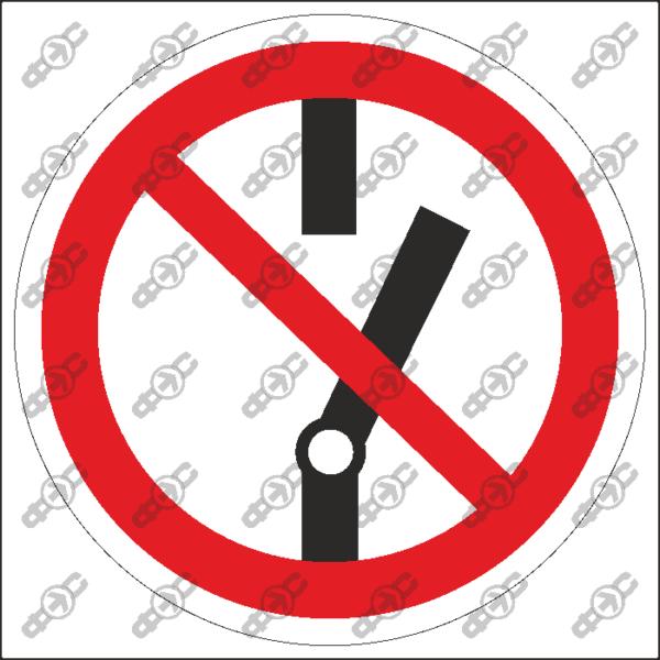 Знак P10 — Не включать