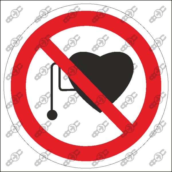 Знак P11 — Запрещается работать (присутствие) людей со стимуляторами сердечной деятельности