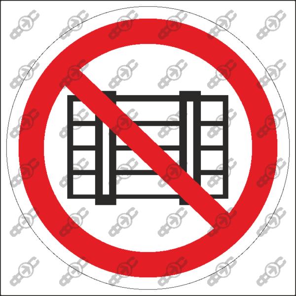 Знак P12 — Запрещается загромождать проходы и (или) складировать