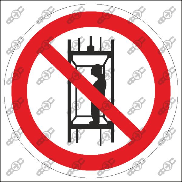 Знак P13 — Запрещается подъем (спуск) людей по шахтному стволу (запрещается транспортировать пассажиров)