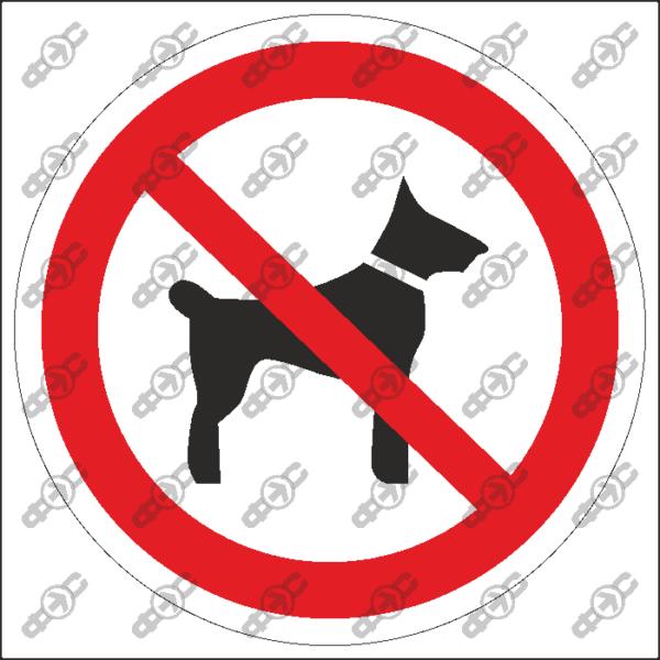 Знак P14 — Запрещается вход (проход) с животными