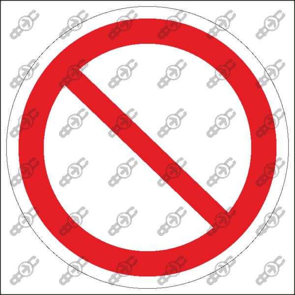 Знак P21 — Запрещение (прочие опасности и опасные действия)