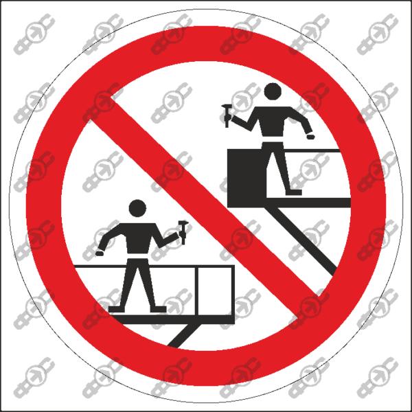 Знак P22 — Запрещается одновременная работа на нескольких ярусах
