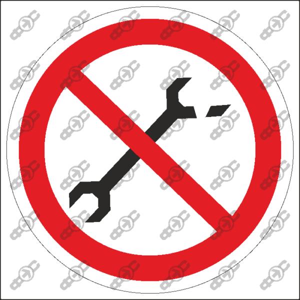 Знак P23 — Запрещается пользоваться неисправным инструментом