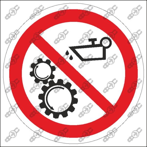 Знак P24 — Запрещается смазывать механизм при движении
