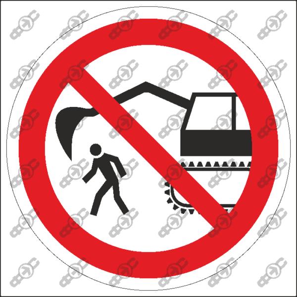 Знак P29 — Запрещается находиться в рабочей зоне экскаватора