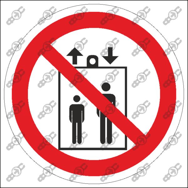 Знак P34 — Запрещается пользоваться лифтом для подъема (спуска людей)