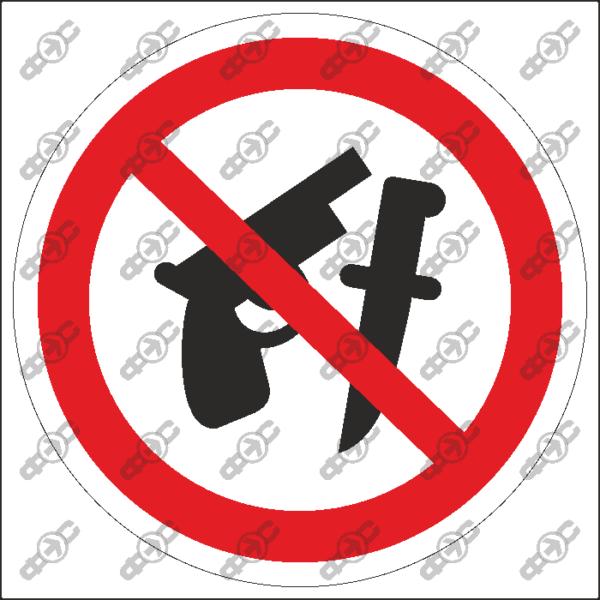 Знак P35 — Вход с оружием запрещен