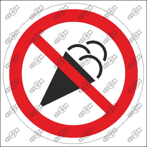 Знак P37 — Вход с мороженым запрещен