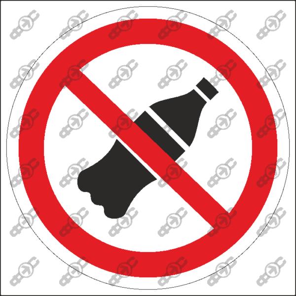 Знак P38 — Вход с напитками запрещен