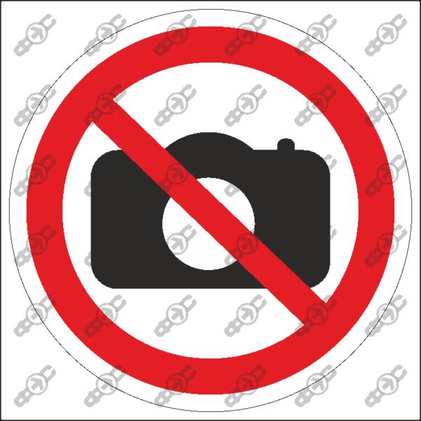 Знак P39 — Запрещено вести фото и видео съемку