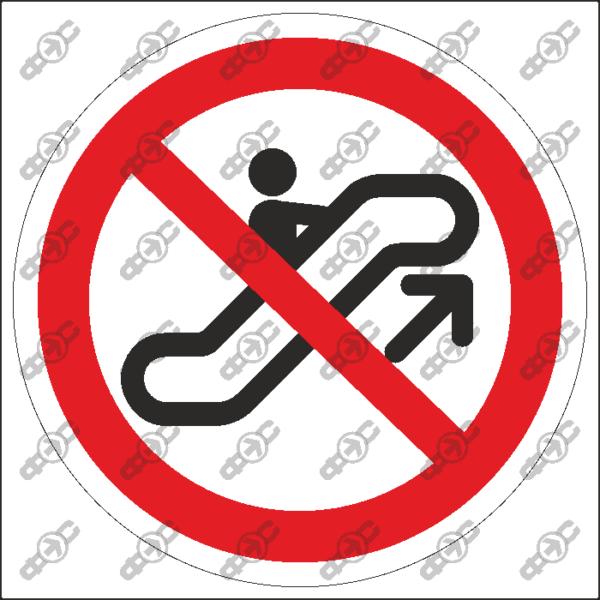 Знак P40 — Пользоваться эскалатором на подъем запрещено