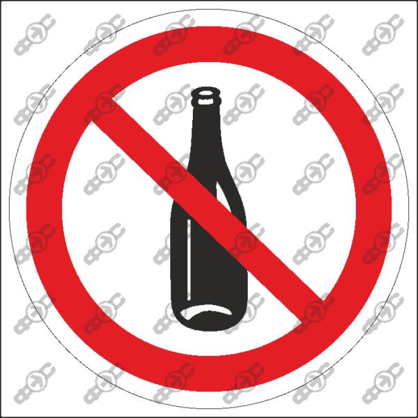 Знак P43 — Распитие спиртных напитков запрещено