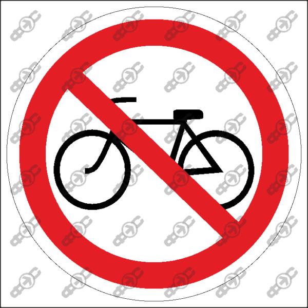 Знак P44 — Проезд на велосипеде запрещен