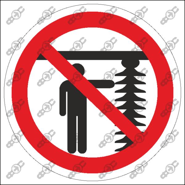 Знак P46 — Трогать подвижные детали механизма запрещено