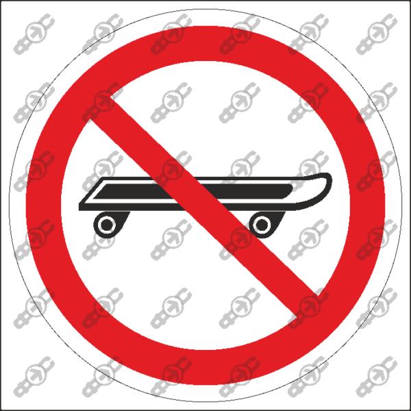 Знак P47 — Кататься на роликовой доске запрещено