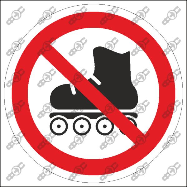 Знак P48 — Кататься на роликах запрещено