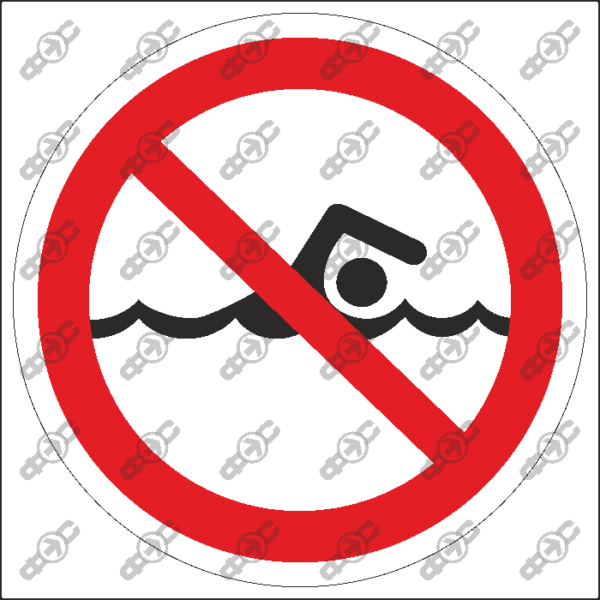 Знак P49 — Купаться запрещено!