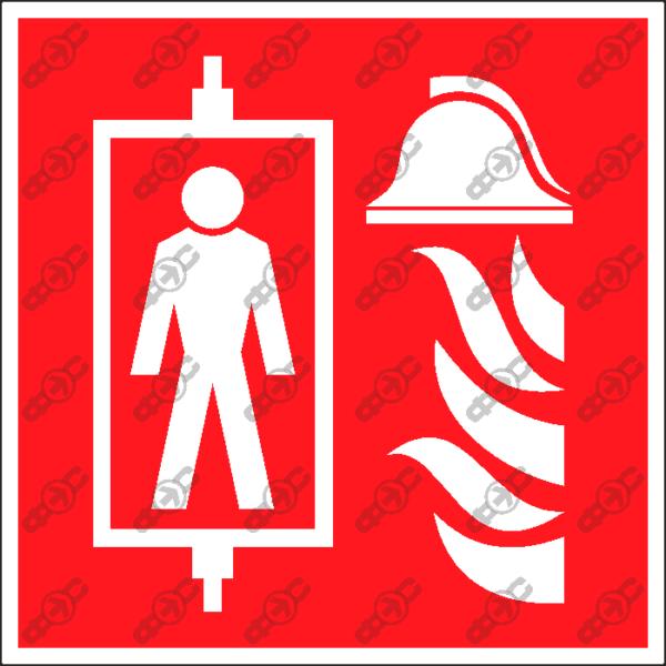 Знак F31 - Пожарный лифт