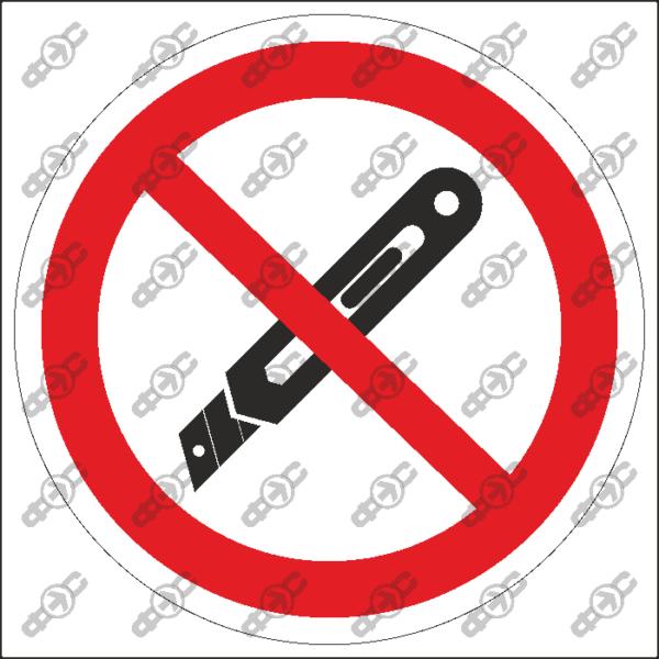 Знак P53 — Пользоваться ножом запрещено